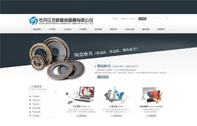 牡丹江龙峰磨料磨具有限公司