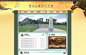 黑龙江墓地打折网