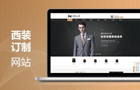武汉朗西服饰有限公司