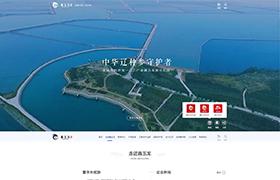 大连鑫玉龙海洋生物种业科技