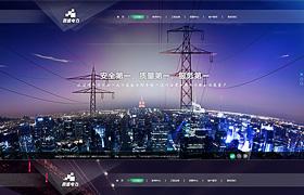 山西晋盛电力工程有限公司