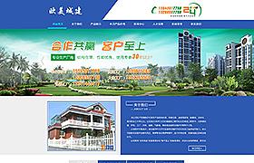 黑龙江省欧美城建塑业科技发