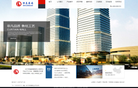 哈尔滨恒基幕墙钢结构工程有