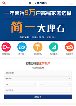 黑龙江省格调空间经贸有限责