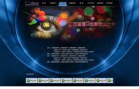 江西务本传媒有限公司