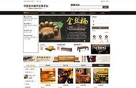 中国金丝楠木交易平台