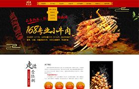鹤岗市壹陆捌餐饮服务有限公