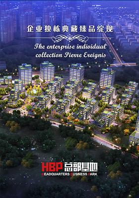哈尔滨东南投资发展有限公司